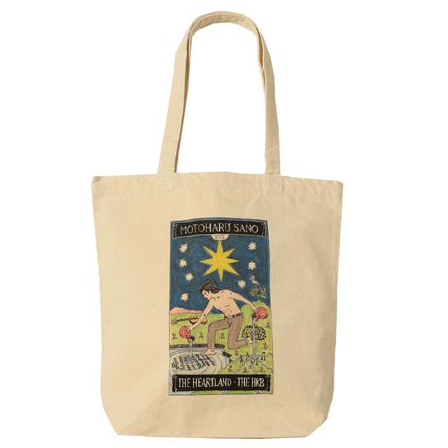 THE STAR Tote